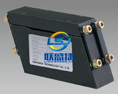 HLFB.LFB系列高频高速直振