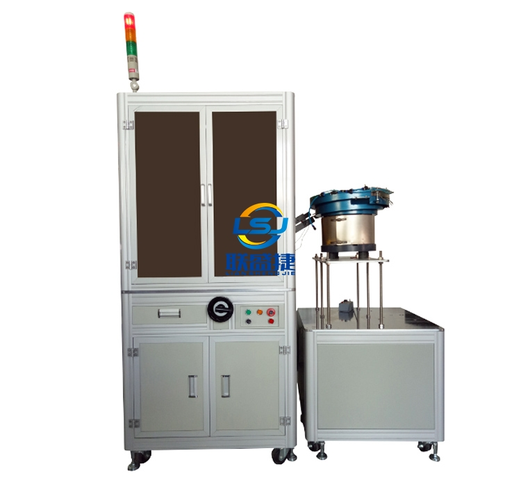 螺丝螺母光学筛选机