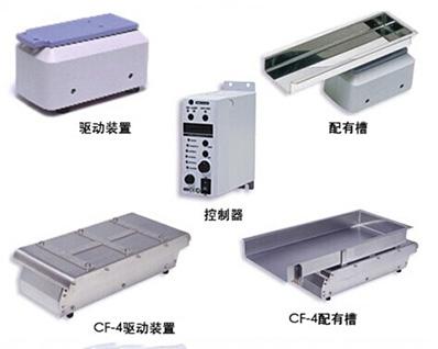 CF系列小型给料机